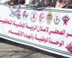 الفصائل ترحب بدعوة الرئيس عباس إلى إجراء انتخابات بتوافق وطني