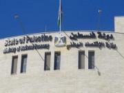 منع إدخال السلع والمواد المستعملة الإسرائيلية للسوق الفلسطينية