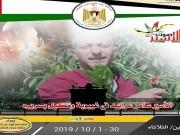 """قائمة بأخطر الحالات المرضية داخل سجون الاحتلال.. """"صوت الأسير"""" في الصحف الجزائرية"""
