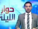 الانتخابات الفلسطينية.. دعوة فتح صناديق الاقتراع تصطدم بعراقيل الانقسام