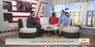 المنهج القرآني في علاج بعض المشاكل الأسرية