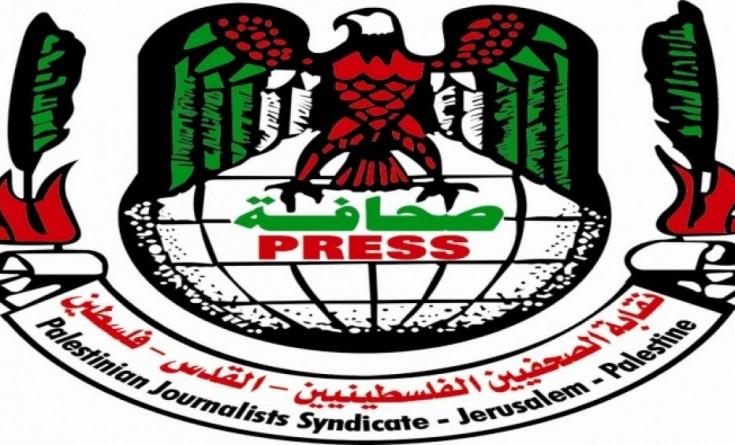 النقابة تدعو الاتحاد العام لسحب عضويتهم.. صحفيون عرب يلتقون بوزير التعاون الإقليمي لدولة الاحتلال