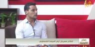 افتتاح مهرجان أيام السينما الفلسطيني