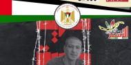 """""""صوت الأسير"""" في الصحف الجزائرية.. الشهيد البارود يصرخ: أعيدوني إلى زنزانتي!"""