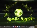 الخسارة تطيح بالجهاز الفني لشباب رفح.. وشباب خانيونس يعود للانتصارات على حساب الأهلي