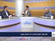 إدانات عربية واسعة ضد الغزو التركي لشمال سوريا