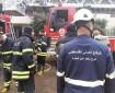 الدفاع المدني يكشف حقيقة اندلاع حريق في بنك فلسطين