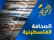 اعتداءات المستوطنين بحق قاطفي الزيتون تتصدر عناوين الصحف المحلية