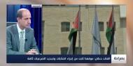 د. عوض: الانتخابات العامة طريق الخروج من المأزق الفلسطيني الراهن