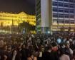 المتظاهرون يحاولون اقتحام قصر الرئاسة في بيروت