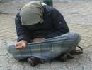 ضبط متسولة أثناء ترويجها المخدرات في القدس