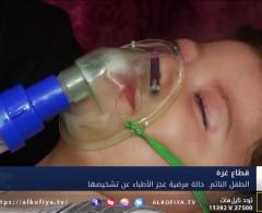الطفل النائم.. حالة مرضية عجز الأطباء عن تشخيصها