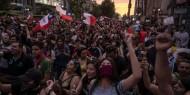 تجدد المظاهرات في تشيلي للمطالبة باستقالة الرئيس