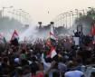 العراق.. تفجير يستهدف خيمة اعتصام بالناصرية
