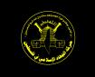"""الجهاد: ننتظر رد مصر على تصريحات نتنياهو بشأن """"اتفاق التهدئة"""""""