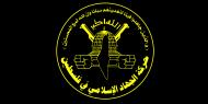 الجهاد الإسلامي لماكرون: الإساءة للإسلام والنبي محمد خط أحمر