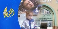 مرضى السرطان في غزة ضحية الرفض ونقص الدواء