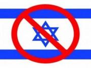 """""""معاريف"""": إسرائيل ولعبة العالم السني.. تحت الأرض وفوقها"""