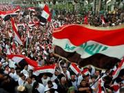 مقتل متظاهر وإصابة 9 في صدامات معل الأمن وسط بغداد