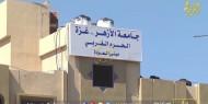 """انتخابات مجالس الطلبة """"حقوق طلابية"""" معلقة على شماعة الانقسام"""