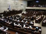 حملة توقيعات لإسناد تشكيل الحكومة الإسرائيلية الجديدة إلى رئيس الكنيست