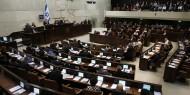 إعلام الاحتلال: مشروع قانون الكنيست لمنع نتنياهو من تولي الرئاسة