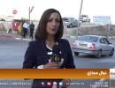 قرية العيسوية صامدة في وجه انتهاكات وممارسات الاحتلال العقابية