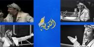 في الذكرى الـ31 .. ننشر نص وثيقة استقلال فلسطين التي أعلنها الشهيد ياسر عرفات