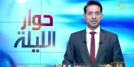في ذكرى الـ 15 لاستشهاد الزعيم عرفات.. مطالبات بإصلاح النظام السياسي الفلسطيني