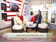 أبو عمار.. أرهقته السياسة ولم ينسَ الرياضة والرياضيين