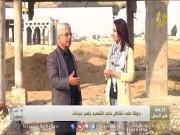 جولة على أنقاض حلم الشهيد ياسر عرفات