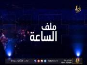 الحصاد السياسي الفلسطيني بعد 15 عاما على استشهاد الرئيس ياسر عرفات