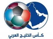 السعودية والإمارات والبحرين يشاركون بكأس الخليج في قطر