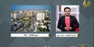مراسلنا: الإعلان عن التهدئة جاء بوساطة مصرية وأممية