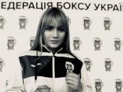 دهسها قطار.. نهاية مأساوية لبطلة أوكرانيا في الملاكمة