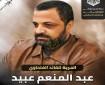 بالفيديو|| أمن السلطة يواصل اعتقال القيادي عبد المنعم عبيد