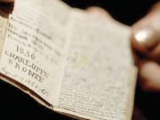 كتاب إنجليزي نادر تبلغ قيمته 780 ألف يورو