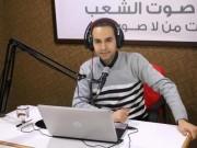 وفاة الصحفي الفلسطيني محمد داوود بشكل مفاجئ في تركيا