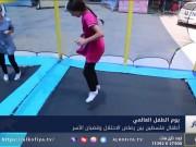 أطفال فلسطين بين رصاص الاحتلال وقضبان الأسر