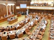 النواب البحريني يرفض الهجمة الاستيطانية على الأراضي الفلسطينية