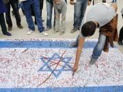 الأردن يلغي مؤتمرا دينيا بسبب مشاركة وفد إسرائيلي