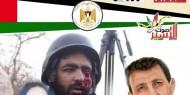 صوت الأسير: جمعية صحفيي العاصمة يتضامنون مع المصور الفلسطيني العمارنة