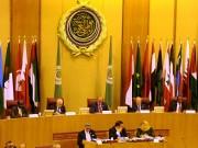 الجامعة العربية: زيارة وفد برازيلي للمستوطنات انتهاكاً للقرارات الدولية