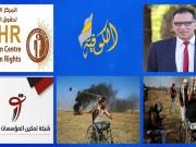 خاص بالصور|| في يومهم العالمي.. 93 ألف معاق فلسطيني والاحتلال يستهدف المقاعد المتحركة