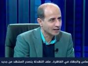 خاص بالفيديو|| د. عبدالحكيم عوض: الشعب لن يقبل بمنح الاحتلال تهدئة مجانية
