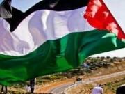الخارجية الفلسطينية تستدعي السفير البرازيلي