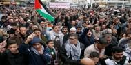 """الآلاف يتظاهرون في الأردن ضد """"صفقة القرن"""""""