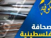الإغلاق الشامل بمحافظات الوطن يتصدر الصحف المحلية