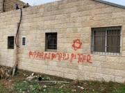 """""""الخارجية"""" المستوطنون يمارسون جرائم """"إرهاب منظم"""" في القدس المحتلة"""