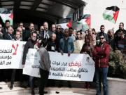 طولكرم: وقفة للتنديد بالاعتداء على طواقم تلفزيون فلسطين في القدس المحتلة